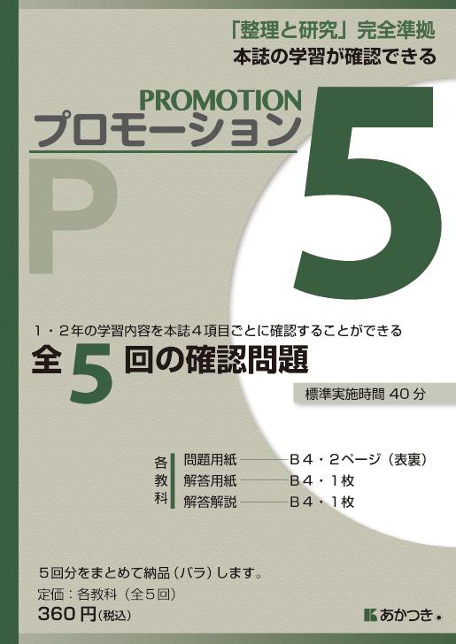 まナビシステムプロモーション5