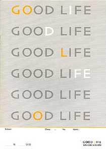 GOOD LIFE(3期用)