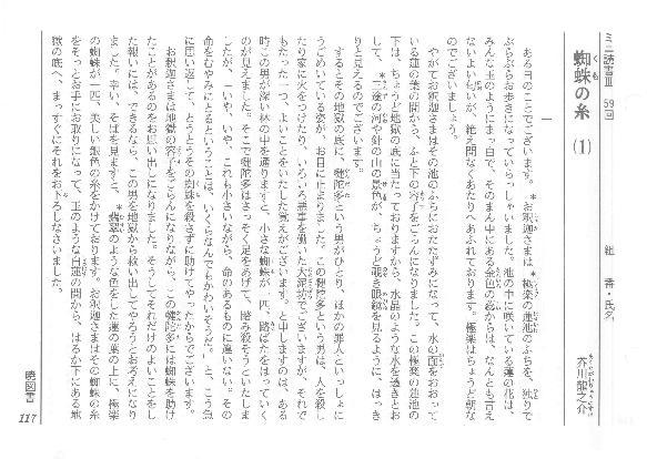 ミニ読書サンプルページ